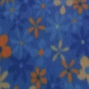 گلستان - آبی
