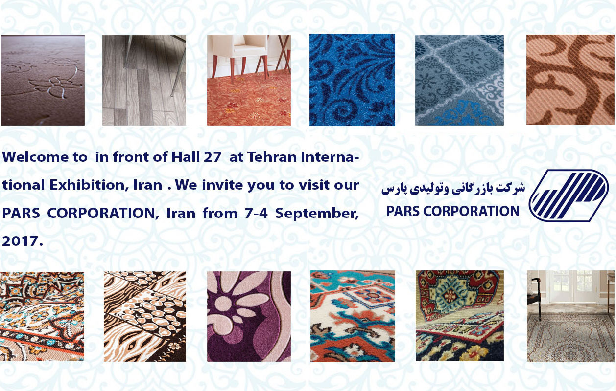 Tehran International Exhibition
